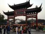 /ext/galleries/ime-emc-china-2013/full/IMG_2330.jpg