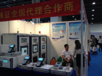 /ext/galleries/ime-emc-china-2013/full/IMG_2343.jpg