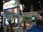 /ext/galleries/ime-emc-china-2013/full/IMG_2347.jpg