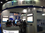 /ext/galleries/ime-emc-china-2013/full/IMG_2348.jpg