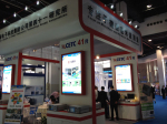 /ext/galleries/ime-emc-china-2013/full/IMG_2349.jpg