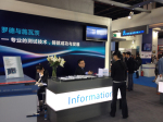 /ext/galleries/ime-emc-china-2013/full/IMG_2351.jpg