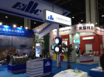 /ext/galleries/ime-emc-china-2013/full/IMG_2359.jpg