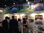 /ext/galleries/ime-emc-china-2013/full/IMG_2387.jpg