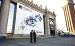 /ext/galleries/mwc-2012/full/991434.jpg