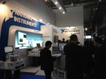 /ext/galleries/mwc-2013/full/IMG_1418.jpg