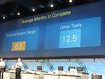 /ext/galleries/niweek/full/IMG_4566.jpg