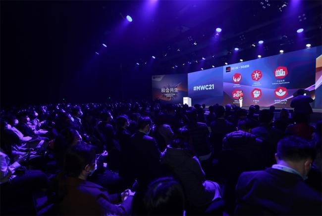 MWC2021 Keynote